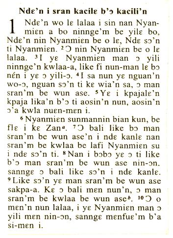 la bible en baoulé