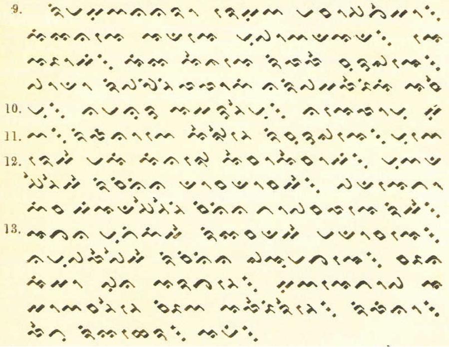 Buginese language