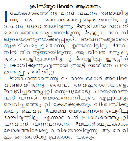 Malayalam Messages: The Bible In Malayalam